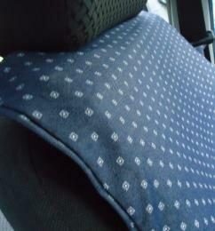 Коврик на сиденье в машину